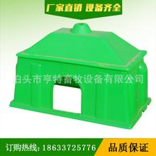 吉林四平养猪用具仔猪保温箱塑料保温箱价格