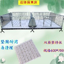 湖北恩施养猪设备仔猪床热镀锌小猪保育栏猪床研发厂家