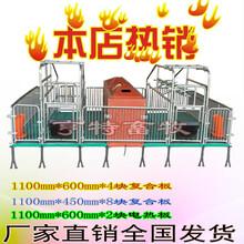 河南新乡养猪分娩产床产保两用床猪床生产厂家电话