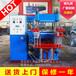 160T吨全自动橡胶硫化机自动顶出模具3RT热压成型可根据需求定制