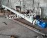168螺旋上料机价格、273绞龙输送机316不锈钢螺旋输送机