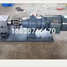 熱熔膠泵計量泵齒輪熔體泵源頭廠家熱熔膠泵計量泵齒輪廠家圖片