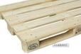 胶州木托盘青岛豪盟木业木托盘熏蒸包装行业领先