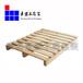 黄岛木托盘青岛豪盟木业木托盘包装服务周到