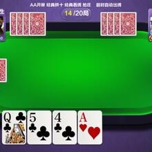 安徽合肥手机游戏专业定制,手游代理
