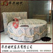 华兴时代水床圆床图片