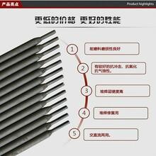 钢轨厂家专用耐磨焊条焊条TYD360焊条钢轨焊补专用焊条耐磨焊条