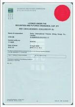 新湖国际期货招商开户交易合约图片