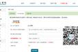 广银期货招商广银期货代理香港广银期货