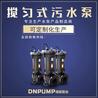 WQ潜水排污泵污水泵市政排污污水处理