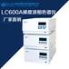 渭南液相色谱仪以旧换新,科捷LC-600A为您省时省力省钱