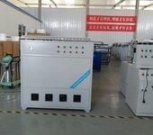 工业化循环水纯氧制氧机臭氧机