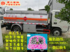 山东威海5吨二手全新油罐车上牌油罐车哪里买厂家直销