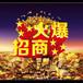 惠州恒指期货加盟恒指期货招商