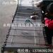 供应方便面蒸煮网链蒸煮网带耐腐蚀输送带定制加工