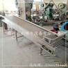 304不锈钢多层链板输送机工业快递小型链板输送机