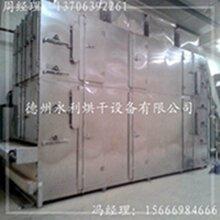 定制豆柏饲料烘干机大型烘干机农产品干燥设备