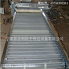 厂家直销输送机不锈钢乙型网带输送机中药渣碾压输送机定制