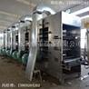 供应煤泥烘干机蒸汽烘干机工业染料干燥设备