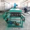 山东厂家定制红木烘干机大型烘干设备