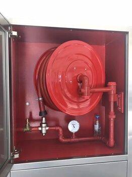 外貿消防軟管卷盤25-30mm軟管卷盤出口消防軟管