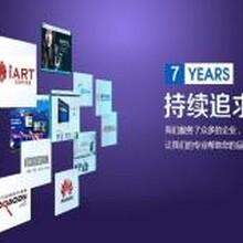 济南网站建设、域名注册、域名购买、域名解析