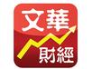 广州外盘期货代理南华期货正规平台