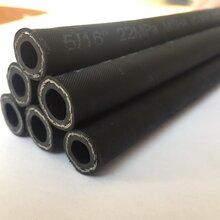 利通供应超耐磨清洗软管高压清洗管清洗管的价格厂家介绍