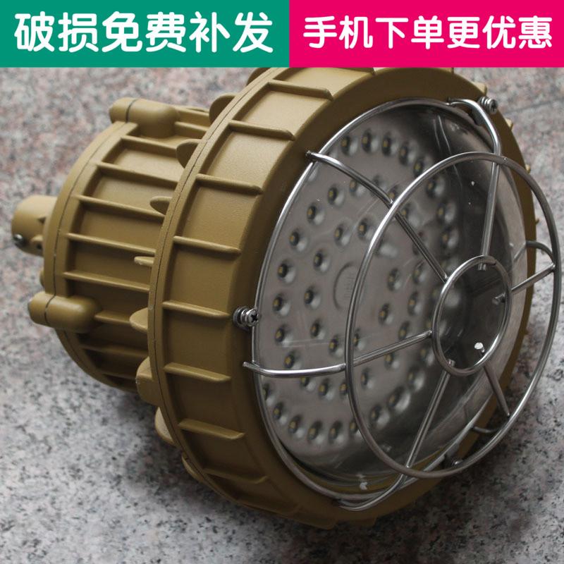 BRE8620防爆LED燈80WLED節能吸頂燈免維護工廠加油站防爆燈