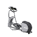 美国PRECOR必确EFX833椭圆运转机太空漫步机有氧健身设备