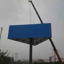 上海杨浦高炮广告牌拆除回收