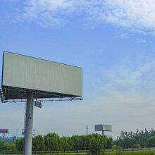 上海市区广告牌拆除)各种广告牌拆除方案