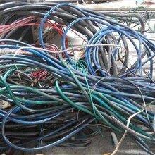 上海新舊電纜線回收中心