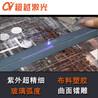 采购供应工业激光自动化设备_紫外纳秒皮秒飞秒激光_自动上下料