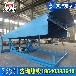 厂家批量生产固定液压月台专用固定式登车桥