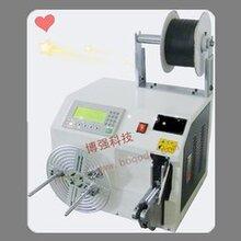 东莞博强自动扎线机自动化设备信誉保证
