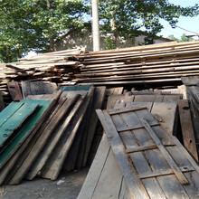 老榆木价格老榆木门板