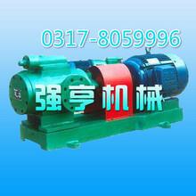 江苏强亨机械保温螺杆泵常作为沥青重燃油原油的输送喷燃用