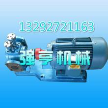 重庆强亨机械RCB保温齿轮泵专业输送重燃油齿轮油等介质