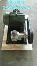 重庆强亨机械NCB高粘度齿轮泵可输送牙膏胶水等介质