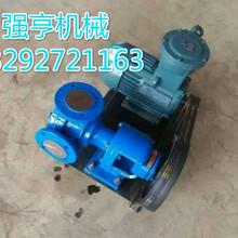 安徽强亨机械NCB高粘度齿轮泵体积小流量大