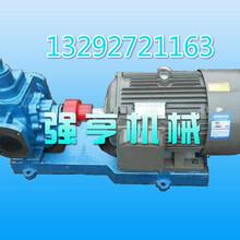 广西强亨机械KCG高温齿轮泵专业输送各类高粘度介质
