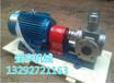 聊城强亨机械YCB圆弧齿轮泵常用于输送汽柴油润滑油等介质