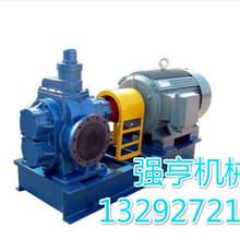 陕西强亨机械大流量齿轮泵润滑油专用泵
