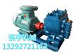 聊城强亨机械YHCB车载圆弧齿轮泵常用于输送机械油润滑油等介质
