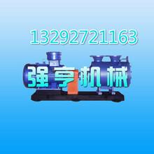 陕西强亨机械SNF型三螺杆泵可做增压燃油输送泵