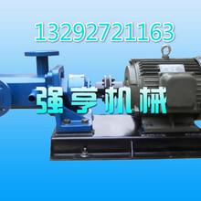 陕西强亨机械3GB保温螺杆泵广泛用于石油化纤等行业