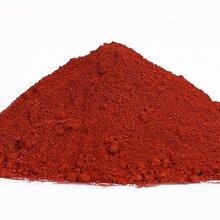 红色透水混凝土色粉路面颜料海绵城市专用萍乡济南鹤壁武汉常德