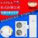 格力防爆空调柜式5匹价格表