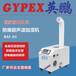 上海市工业防爆加湿器价格